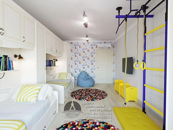 Дизайн детской для мальчиков близнецов - http://www.decoplus.ru/design-detskoy-komnaty-dlya-malchika