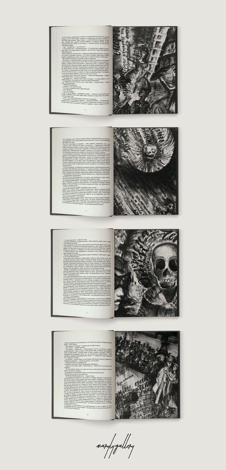 """Иллюстрирование """"Призрака оперы""""  #graphic #bw #texture #графика #чб #пятно #линия #lines #pencil #art #monotype #монотипия #призракоперы #верстка"""
