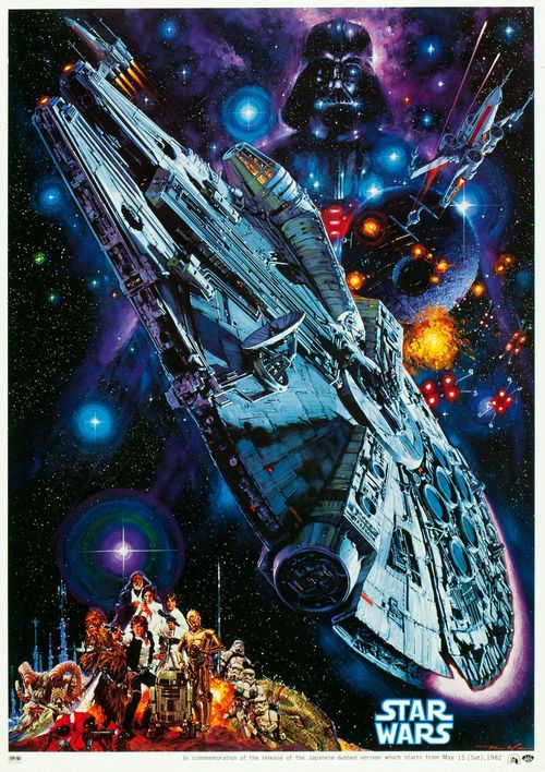 Watch Star Wars: Episode I - The Phantom Menace (1999 ...