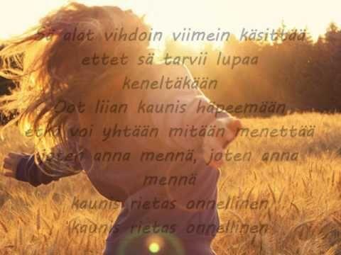 Kaija Koo - Kaunis rietas onnellinen [Lyrics]