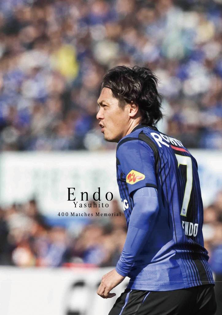 Endo Yasuhito