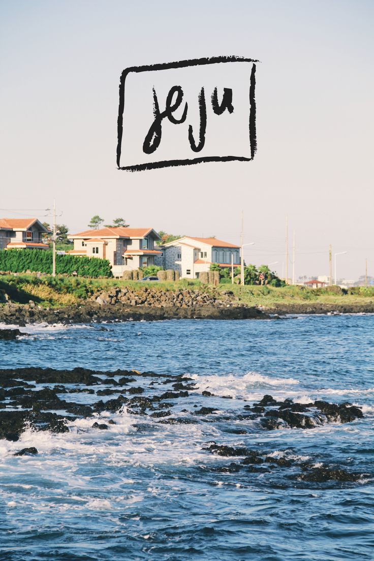 Photo Essay: Jeju-do (제주도) in Early Autumn