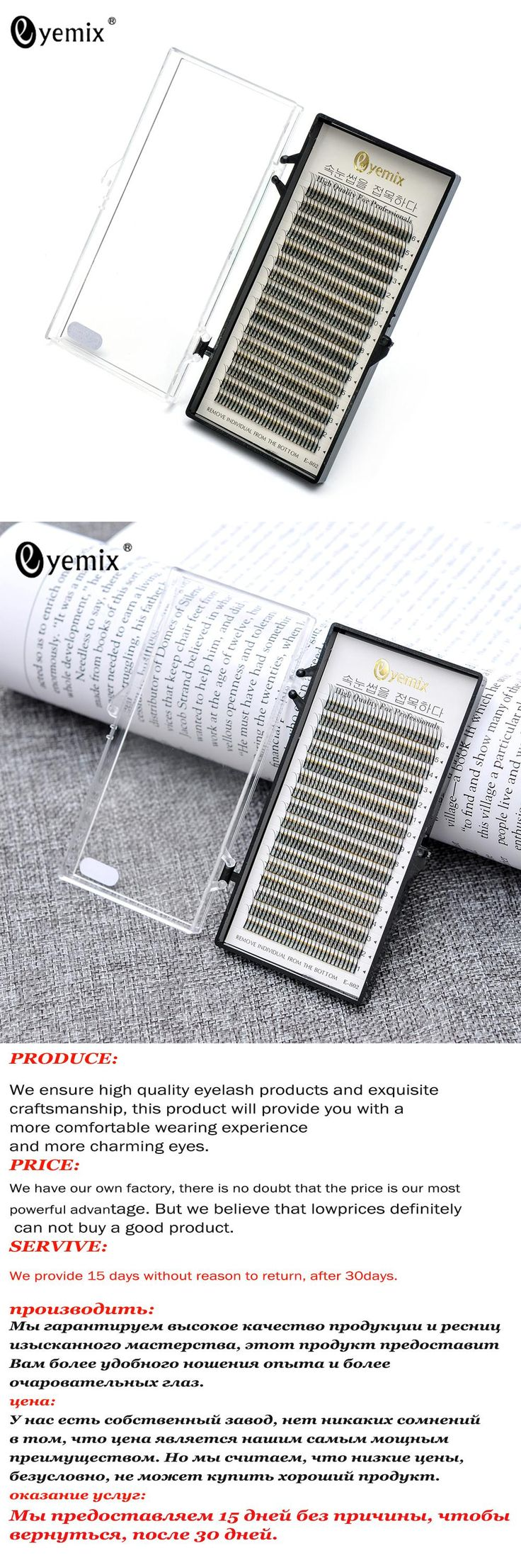 [Visit to Buy] Eyemix New arrive 16rows/Tray Synthetic Individual lash 0.15 Thickness C curl Black eyelashes extension party eye lash #Advertisement