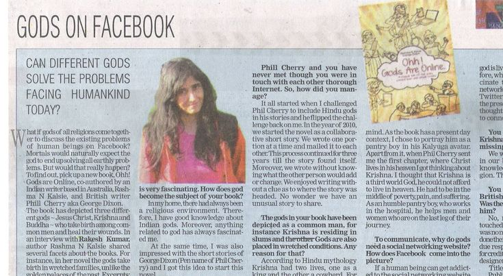 The Hindustan Times, Book Review, 2013