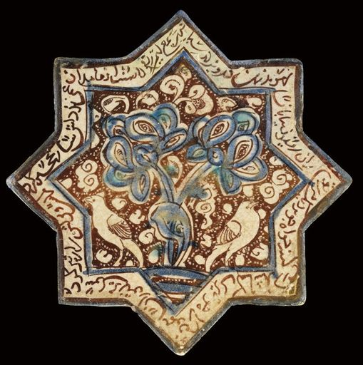 A KASHAN LUSTRE-DECORATED TILE, CENTRAL IRAN, 13TH CENTURY