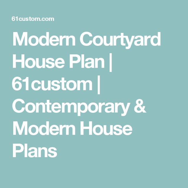 House Plans With Courtyard