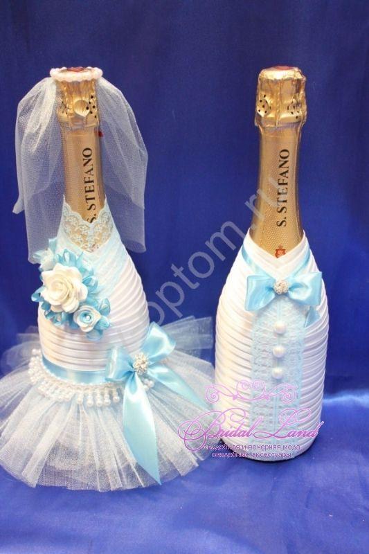 Шампанское в бело-голубой одежке (ручная работа) арт.264
