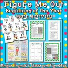 Are you looking for a first day of school math activity that will help your students review what they learned last year, or do you want a fun proje...