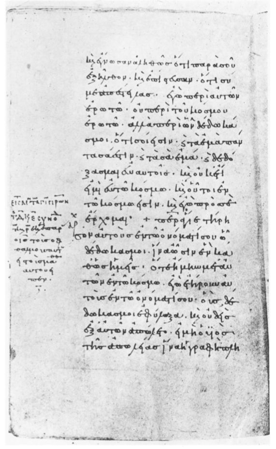 the earliest surviving dated manuscript written in Greek Minuscule (ca. 815 – 835 CE)