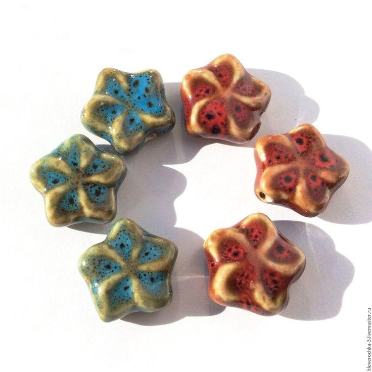 Купить Керамические бусины 20 мм 2 цвета звезда для украшений - ceramic porcelain beads