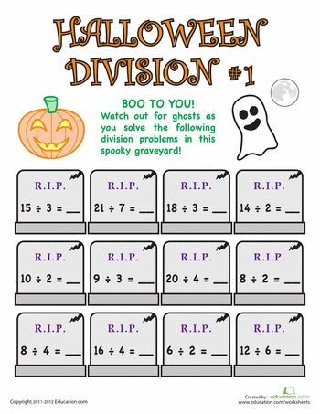 Halloween Division | Education.com