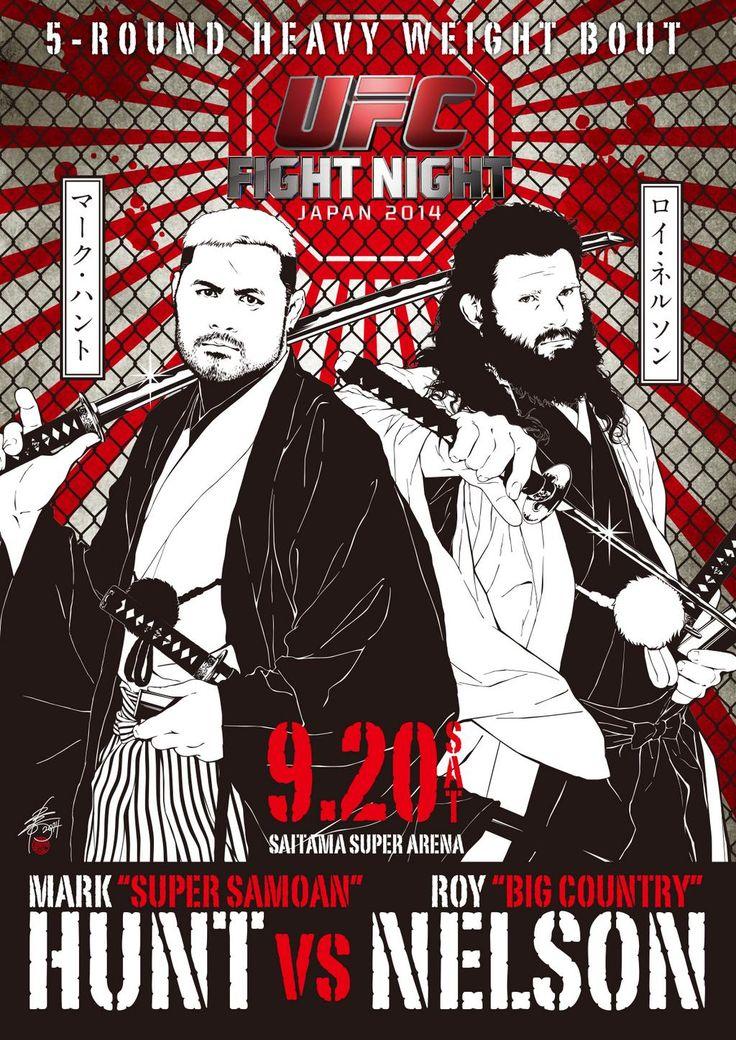 UFC Fight Night - Hunt vs. Nelson