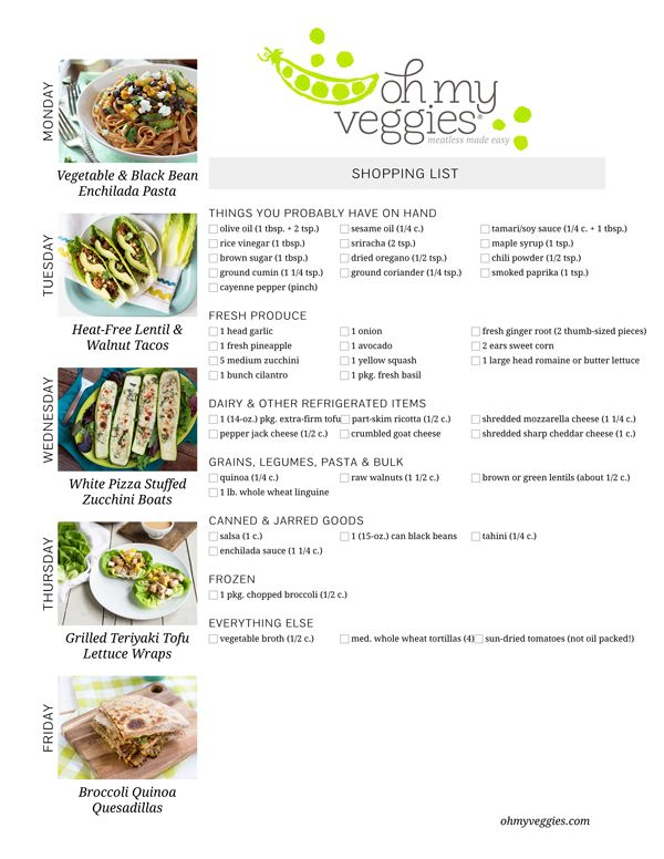 This Week's Meatless Meal Plan | 09.01.14
