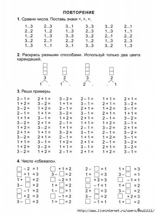125023185_6.jpg (512×700)