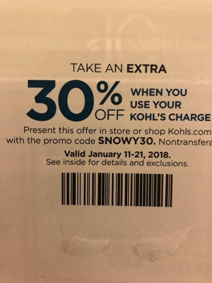 Kohls 30 percent off coupon code
