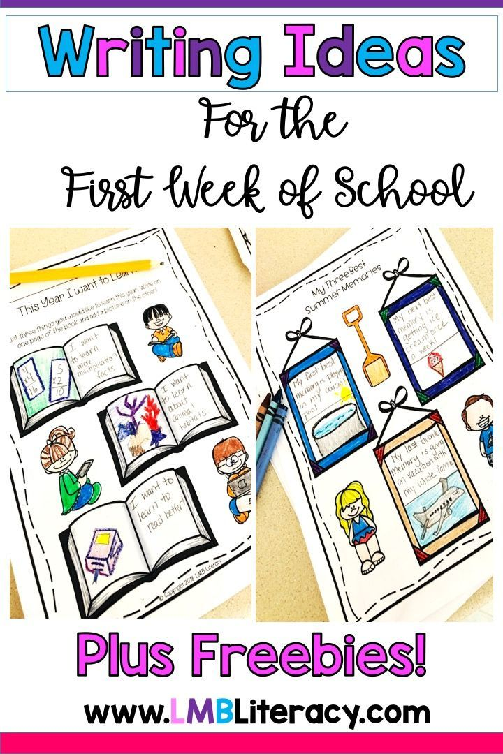 7 Writing Ideas For The First Week Of School About Me Activities