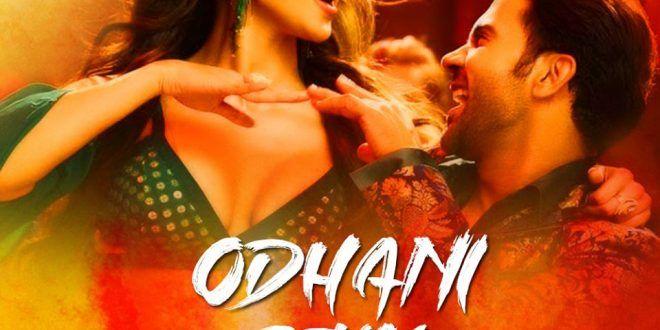 Odhani Remix Dj Veronika Dj Sheryl Latest Bollywood Songs Dj Songs Bengali Song