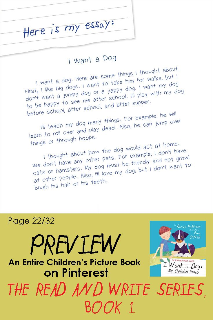 17 best images about i want a dog teaching writing i want a dog my opinion essay