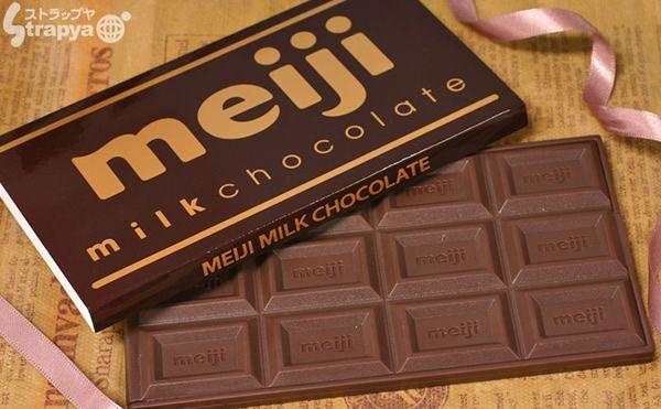 Meiji Chocolate Bar as Compact Mirror Milk Chocolate   eBay