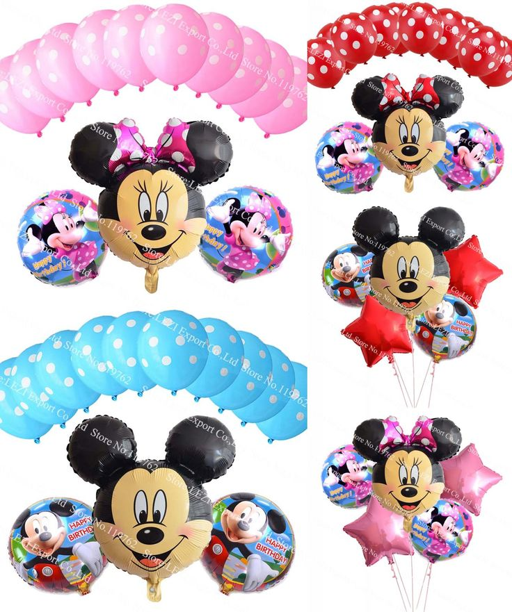 [Visit to Buy] Hot sale Minnie Mickey Mouse theme party decoration Combination suit balloons Happy birthday party decoration Dot balloon  #Advertisement