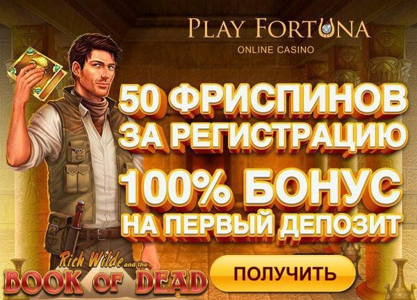 играть онлайн казино аппарат бесплатно