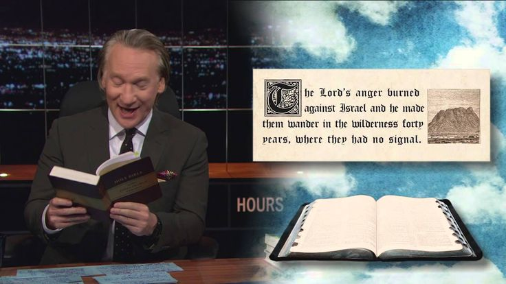 Real Time with Bill Maher: Millennial Bible – King James Franco Edition ...