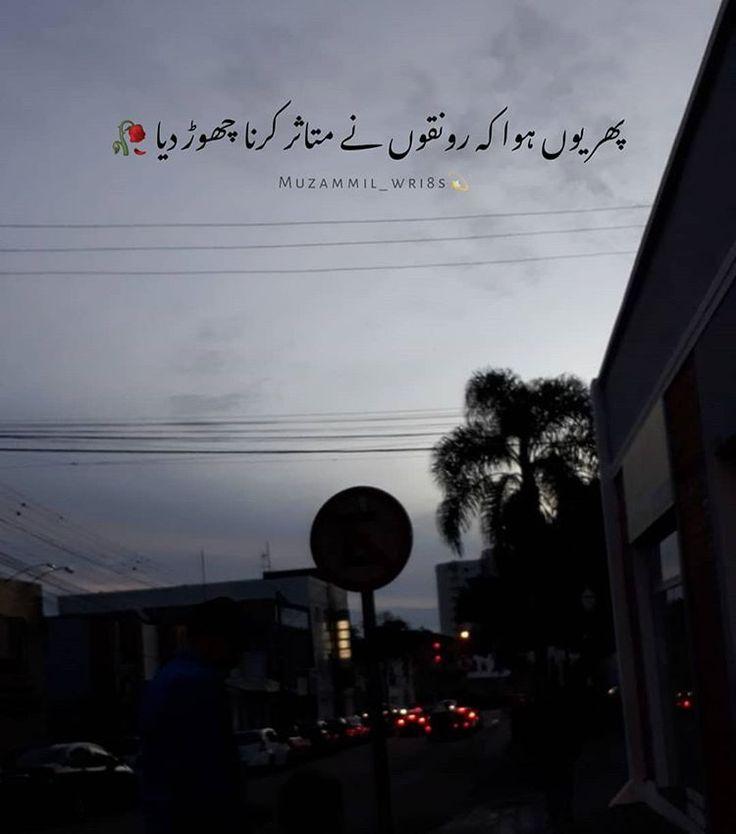 - Urdu Poetry - on Instagram