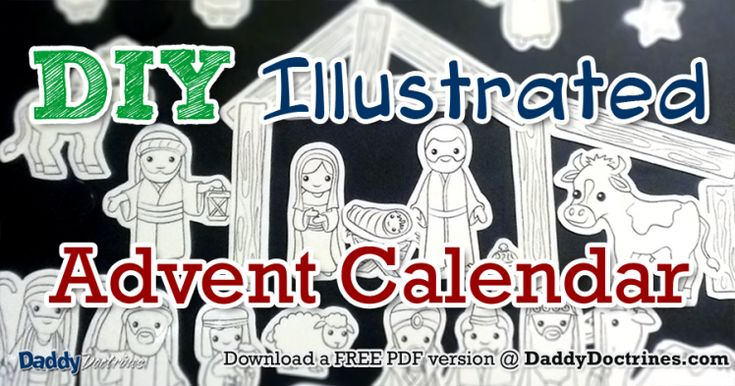 (Free Printable) I made a DIY Illustrated Advent Calendar Nativity Set! Want one too?