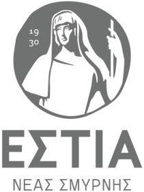 TA ΝΕΑ ΤΗΣ ΕΣΤΙΑΣ ΝΕΑΣ ΣΜΥΡΝΗΣ /NEWS FROM ESTIA NEAS SMYRNIS: ΤΑ ΝΕΑ ΤΗΣ ΕΣΤΙΑΣ ΝΕΑΣ ΣΜΥΡΝΗΣ: ΠΡΟΓΡΑΜΜΑ  ΕΚΔΗΛΩΣ...