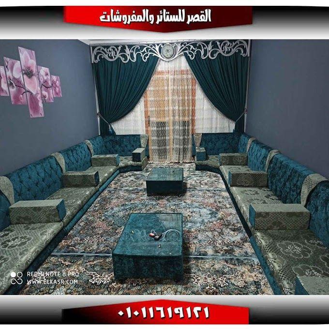 قعدة عربي مجلس عربي تركواز في سيلفر مشجر كابوتينيه الظهر حديث Home Decor Decor Home