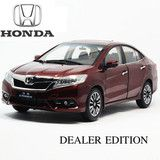 Honda Crider with C.Ronaldo Signature 1:18 By Dealer Limited Edition (Red) #carloverdiecast