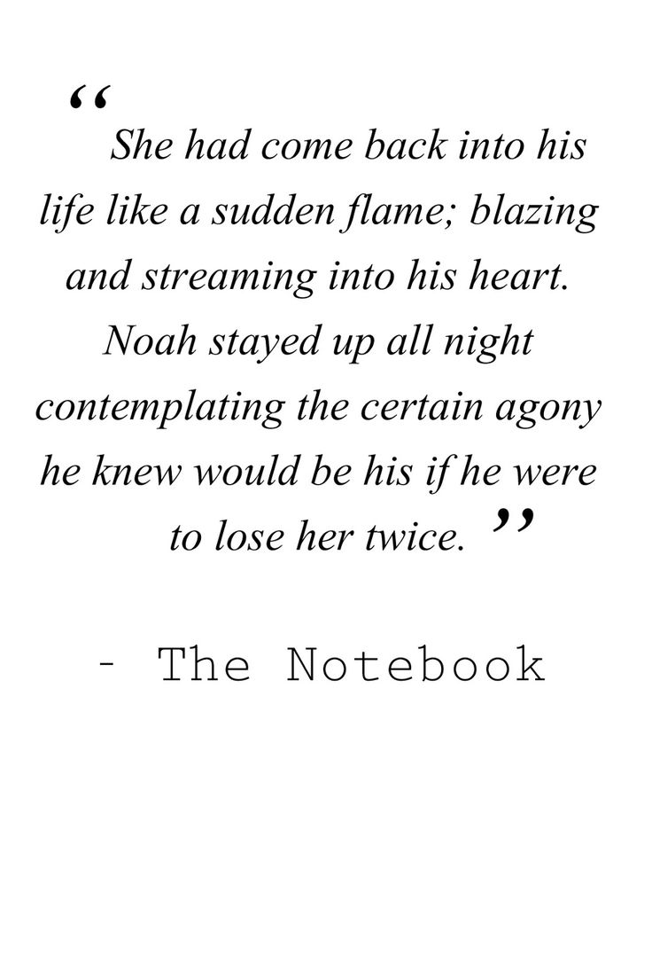 'The Notebook' quotes