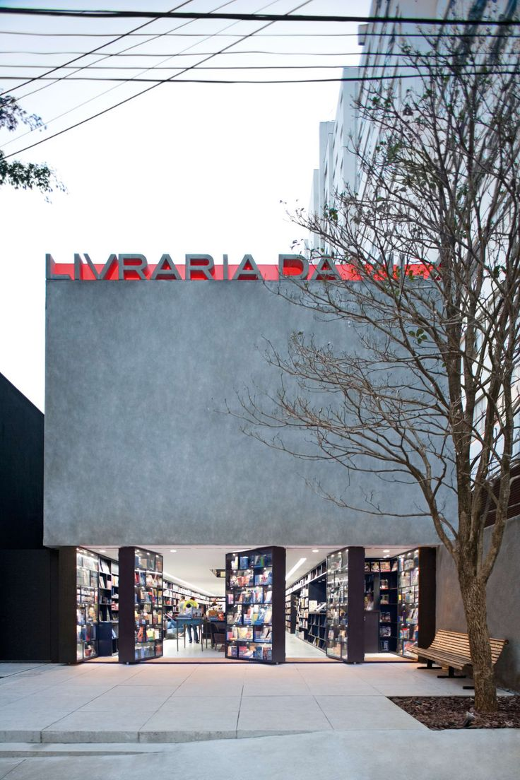 Isay Weinfeld, Fernando Guerra / FG+SG, Leonardo Finotti · Livraria da Vila