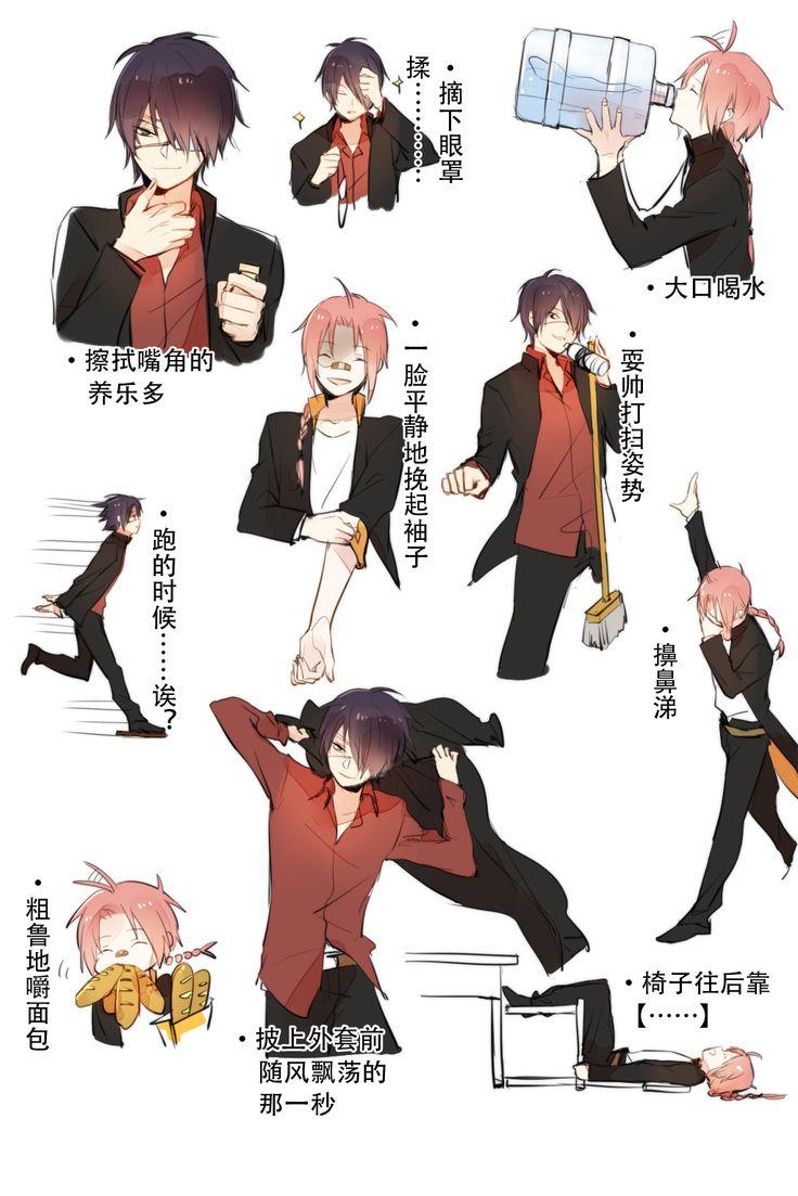 Tags: Fanart, Gin Tama, Pixiv, Takasugi Shinsuke, Kamui (Gin Tama), Fanart From Pixiv, 13knight, 3z