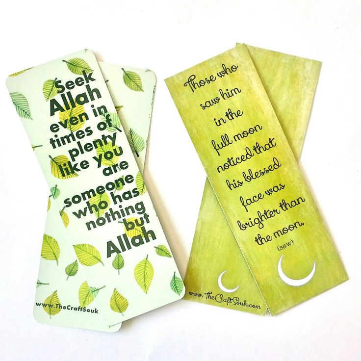 Islamic Bookmarks 'Seek Allah - Brightness' from Kaamilah Online