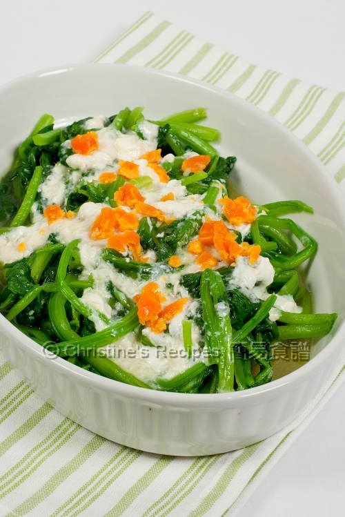 Stir Fried Spinach with Salted Egg - Christine's Recipes: Easy Chinese Recipes | Easy Recipes