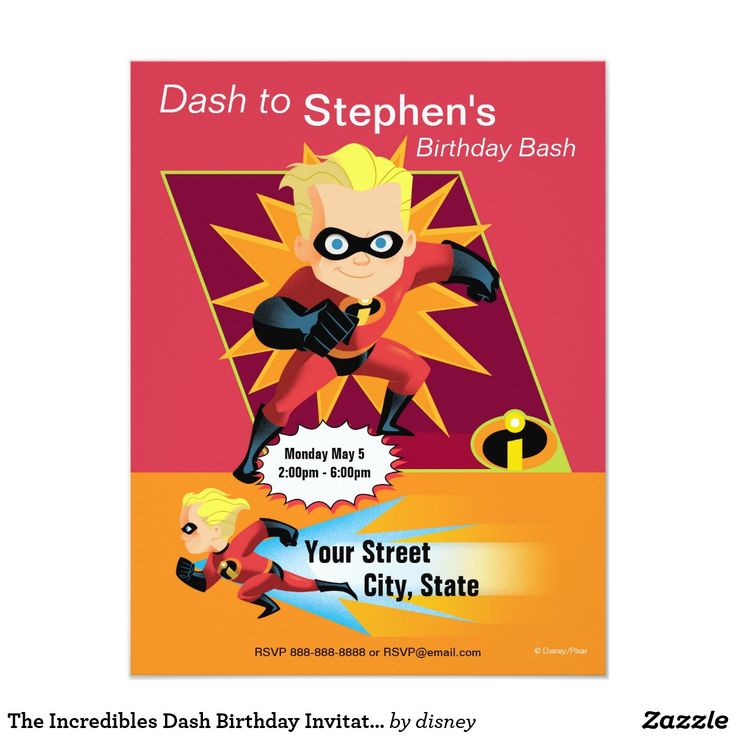 The Incredibles Dash Birthday Invitation