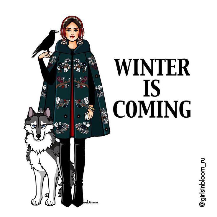 WINTER IS COMING ❤️❄️ #новаяиллюстрация #girlsinbloom #illustration #russia #girlsinbloom_case #iphone #style #fashion #valentino #играпрестолов #зимаблизко #winteriscoming  Кейс с этой иллюстрацией можно заказать на сайте www.girlsinbloom.ru