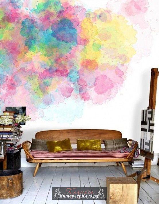 Акварельная краска на стене, идеи оформления стены своими руками, интересные идеи оформления стен