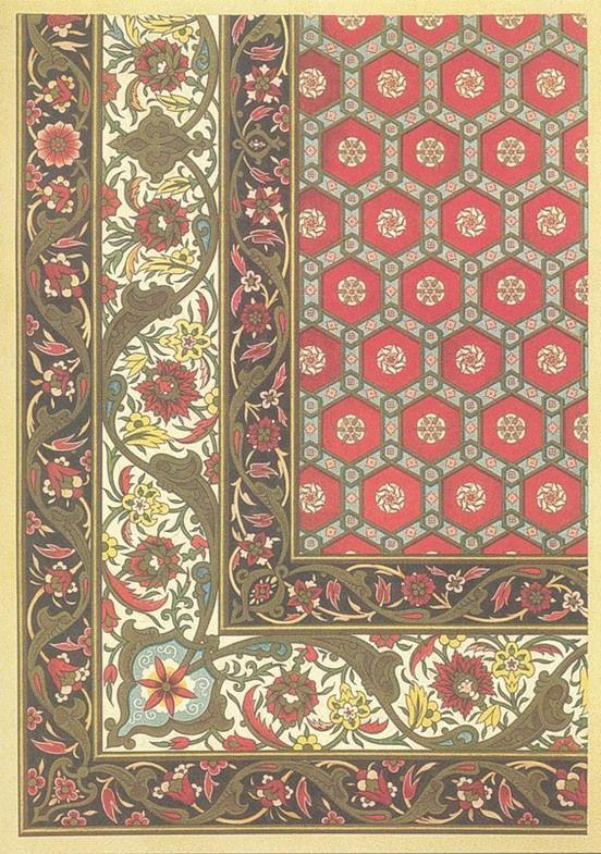 Арабский и персидский орнаменты. #57