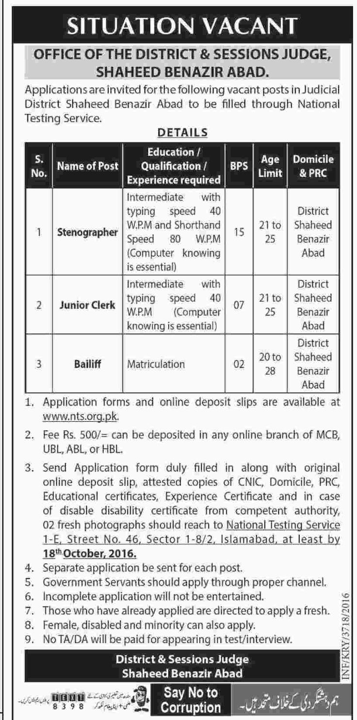 District and Session Court Shaheed Benazirabad Jobs 3 October 2016
