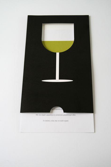 S & Team - Wine - Direct Mail on Behance