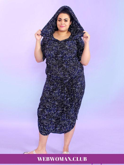 Платье - комбинезон Мессалина-1 Magesty Повседневные платья для полных, сарафаны, платья-туники, комбинезоны. Платье - комбинезон Мессалина-1 Magesty