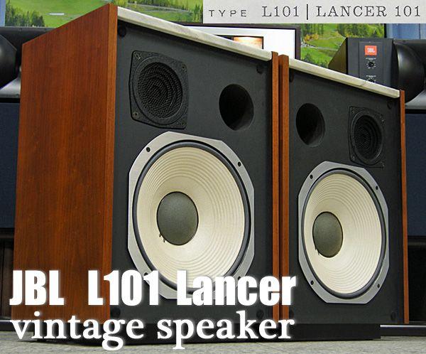 JBL L101 Lancer LANCER 101