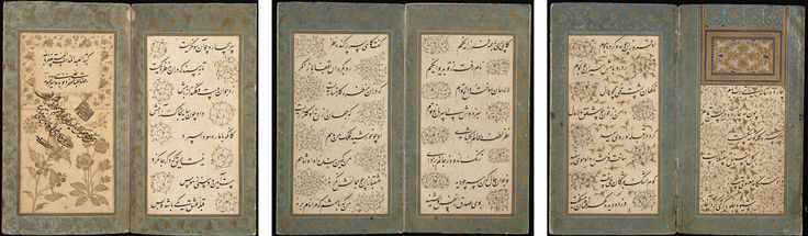 Poem by Jami  Signed by Ali Riza-i Abbasi Iran, Isfahan, Safavid period, dated 1598 (1007 AH) Ink, opaque watercolor, and gold on paper Lent by the Art and History Collection LTS1995.2.87
