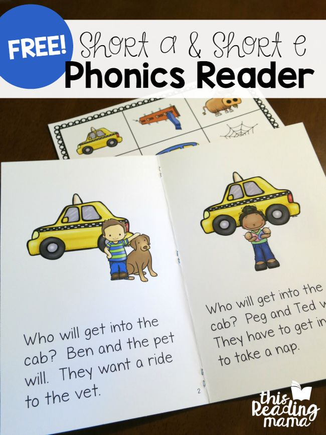 This is an image of Playful Printable Phonic Books