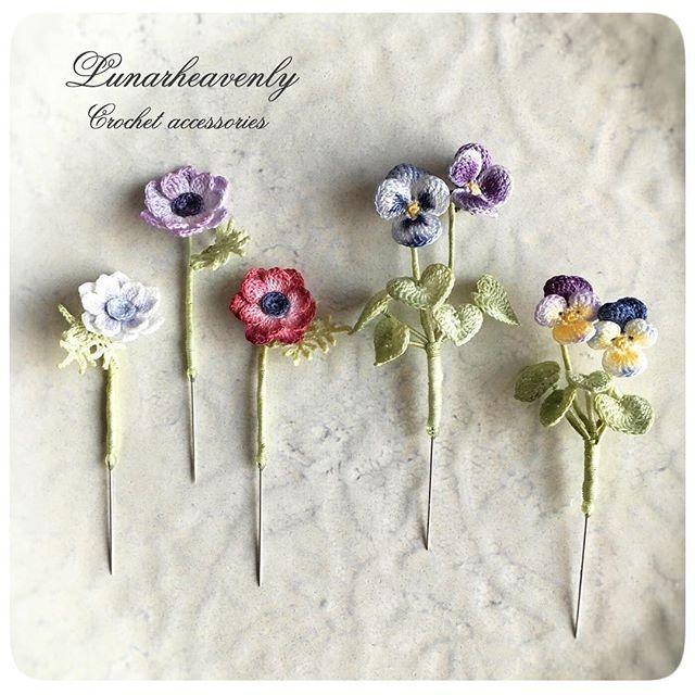定番のアネモネ、パンジー、ビオラも葉が入るとまた違った雰囲気に。 ディスプレイ用にいろんなお花を作っています。 このままハットピンとしても使えるかな。。 #crochet #tinycrochet #Lunarheavenly #anemone #pansy #violet #かぎ針編み #レース編み #アネモネ #パンジー #ビオラ