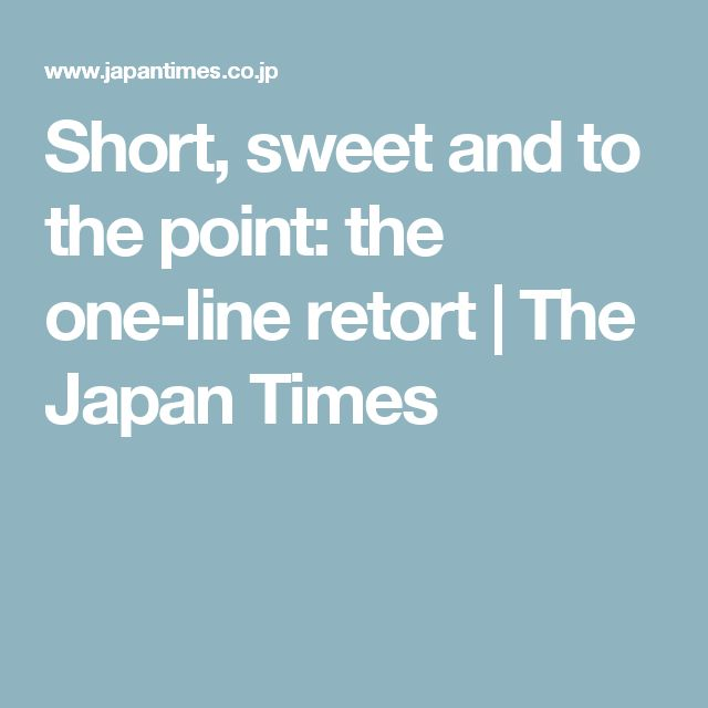 Short, sweet and to the point: the one-line retort | The Japan Times