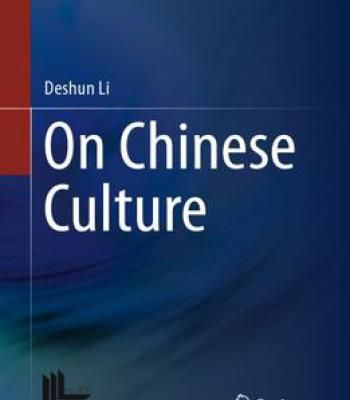 chinese art and culture thorp pdf