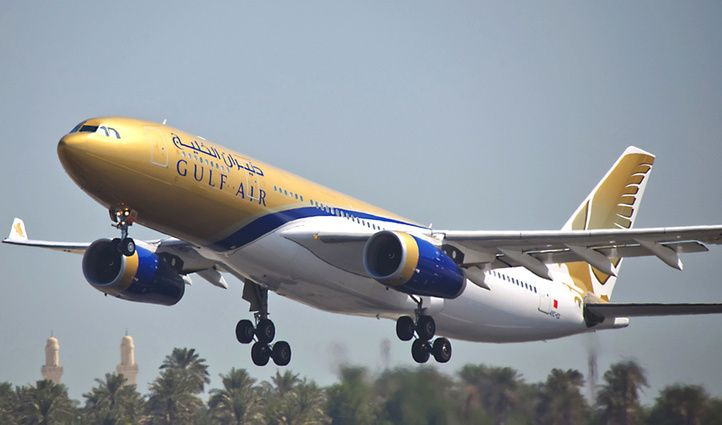 Gulf Air Reservation Phone Number 1888 286 3422 Airlines Reservation Number Airline Reservations National Airlines Airlines